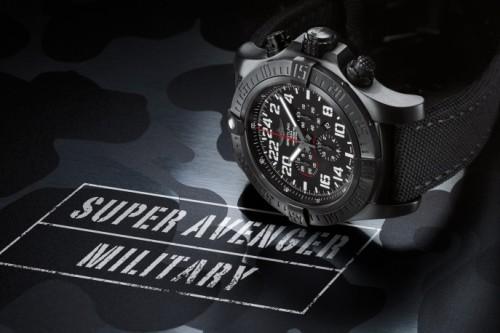 super-avenger-military